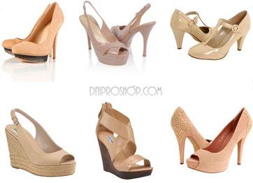 Обувь в стиле nude